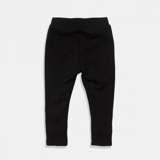 Клин-панталон кожен ефект Twist