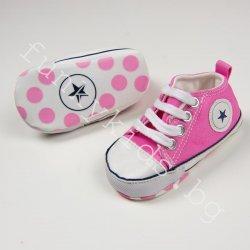 Буйки ''Baby Baby'' розово и бяло