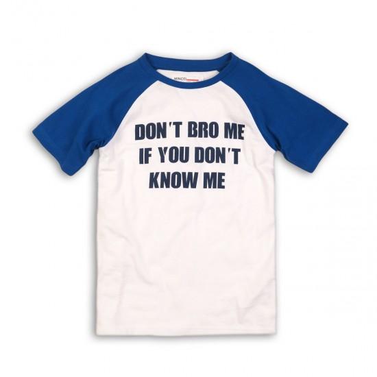 Детска бяла тениска с надпис - Minoti
