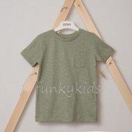 Детска тениска 3/13г. в цвят Каки - Minoti