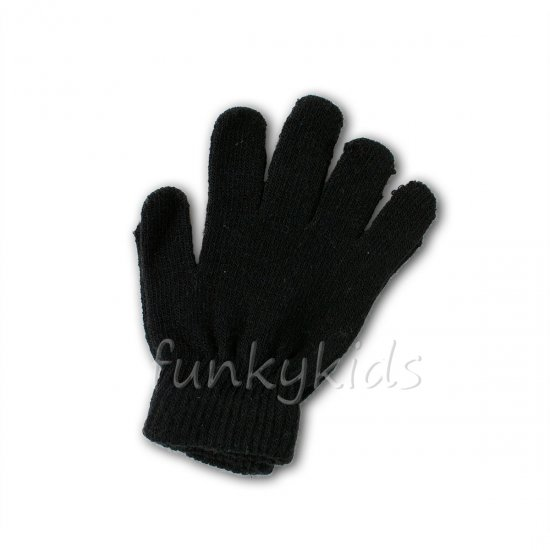 Детски ръкавици черни