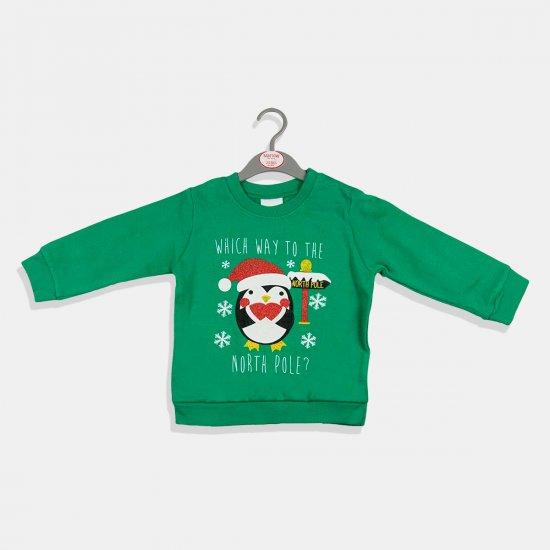 Коледен пуловер за момче Baby Town - (18-24м.)