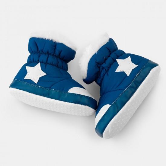 Буйки тип ботуш Звездички - сини