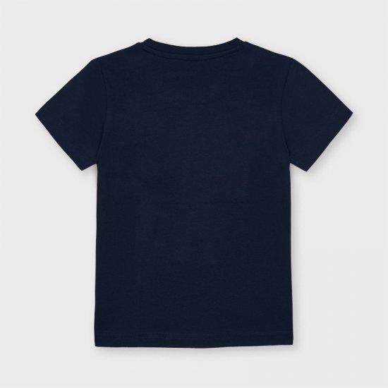 Синя тениска Weekend Vibes