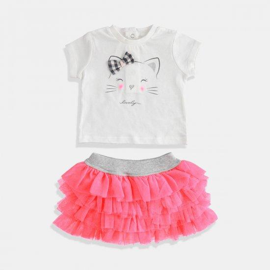 Комплект Балерина бебе момиче